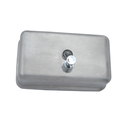 Horizontal Soap Dispenser- SSS